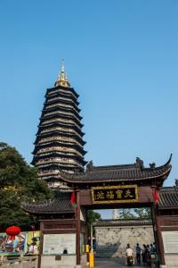 Reise nach China @ China